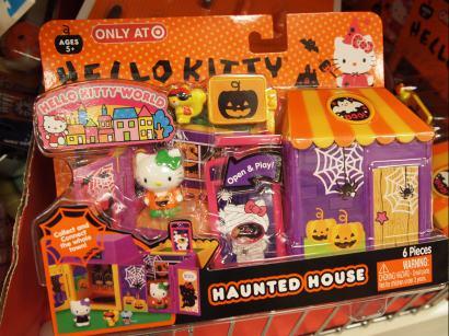 Hauntedhousekitty
