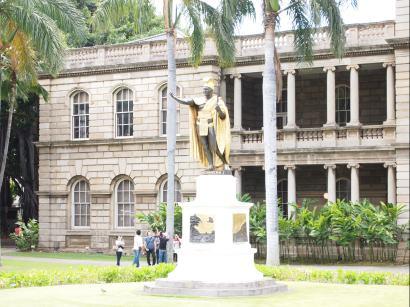 Kamehamehaoahu