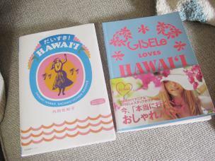 Hawaiibooks2b