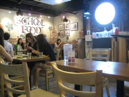 Schoolfood1